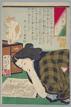 I want to cancel my subscription  | woodblock print of woman and cat, ca. 1877 - 1878 | Tsukioka Yoshitoshi