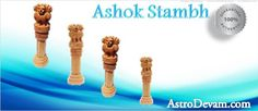Ashok Stambh (Wooden) is the symbol of success. It yields wonderful results in areas such as government special treatment, support and recognition. The four lions are the signs of enlightenment, success bravery and authority. Placing Wooden Ashok Stambh in your office guarantees excessive help and support from the Government sector. Call:- +91-9650511113