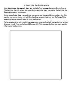 A Raisin in the Sun Puzzle Pack - Teacher Lesson Plans, Activities ...