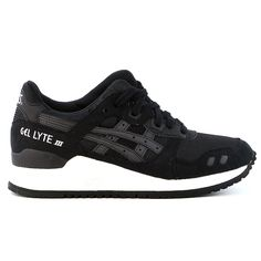 These running shoes will work well for any professional athlete who wants a laid back comfort shoe for casual workout.