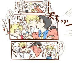 Haruka y Seiya Kiss :*