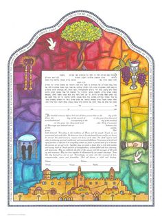Stained Glass Ketubah 2 Men. 2 Grooms under the chuppah for their wedding, clasped hands, 2 doves, kiddish cup with grapes, Shabbat candlesticks, tree of life and view of Jersusalem around text. Customizable ketubah print from Miriam Karp at www.customketubah.com