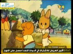 06- الكرتون الإسلامي - مدينة النخيل