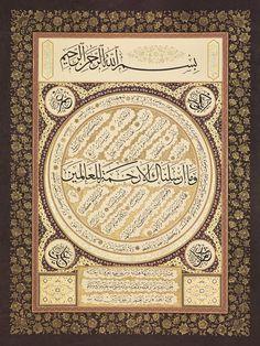 Ahmet Faris El Ömeri | 105x80