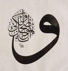 "و أنه هو أضحك و أبكى    سبحانه  ""And it is He who grants laughter and tears..."" (Quran 53:43)"