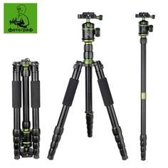 90.00$  Buy here - http://ali1oe.worldwells.pw/go.php?t=32626839775 - DPOTORPADP SYS800 portable digital camera tripod, 180 degree camera stand with monopod for Song and DSLR camera