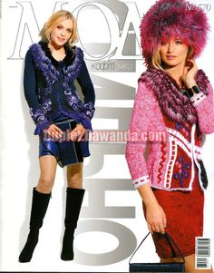Zhurnal MOD 570 knit and crochet patterns made by Duplet, Zhurnal MOD crochet and knit patterns magazines. Bead embroidery kits. Duplet magazines authorised reseller via DaWanda.com