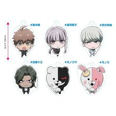 Danganronpa 3 Mirai Hen Miagete Mascot BOX (SET OF 6 PIECES)