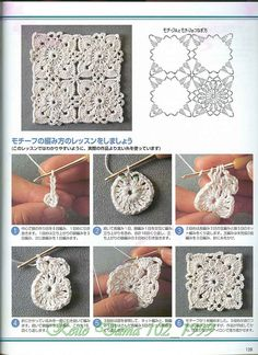 Crochet square motifs joined