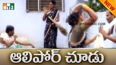 Janapada Geethalu - Aliporu Chudu - Janapadalu   Latest Telugu Folk Vide...