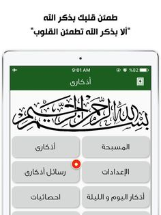 Android Center Apk (majidchang346) on Pinterest