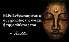Greek Quotes, Ancient Greece, Life Lessons, Philosophy, Real Life, Buddha, History, Movie Posters, Pictures