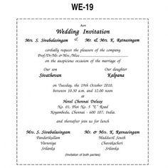 Wedding invitation wordings for muslim marriage traditional muslim indian wedding card wordings in hindi matik for matik wedding invitations ideas stopboris Gallery