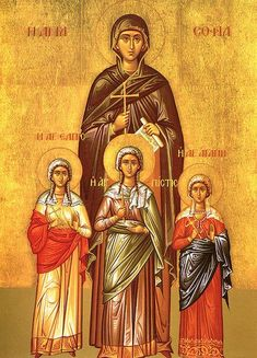 Orthodox icon of Saint Sophia and her daughters Saints Love, Faith and Hope (3). Commemorated October 17th.