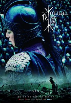 Mulan Chinese Movie ~ Hua Mulan (Wei Zhao) disguises herself as a man to take the place of her sick father in a war against nomadic invaders. Unlike the animation, no happy ending for this Mulan ~ Jason Lee Scott, Warrior Girl, Warrior Princess, Warrior Women, Live Action Movie, Action Movies, Watch Mulan, Walt Disney, Cinema