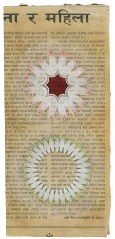 gouache on nepali newspaper