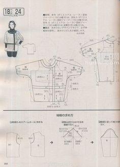 giftjap.info - Интернет-магазин   Japanese book and magazine handicrafts - Lady Boutique № 1 2013