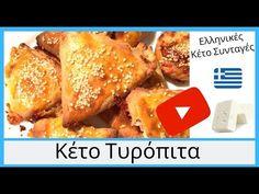 Ελληνικές Κέτο Συνταγές - Τυρόπιτα - YouTube Greek Cheese Pie, Cheese Pies, Keto Cheese, Pita Recipes, Greek Recipes, Cheese Pie Recipe, Mushroom Pie, Phyllo Dough, Low Carb Diet