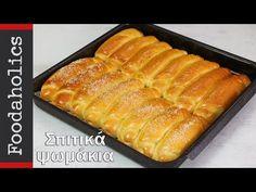 Σπιτικά ψωμάκια αφρός | Foodaholics - YouTube Hot Dog Buns, Hot Dogs, Appetizers, Recipes, Food, Breads, Youtube, Pies, Bread Rolls