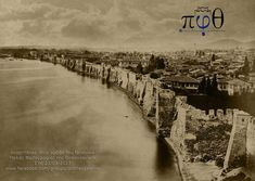 Picture of Thessaloniki biggest city in Greece) taken in the before the Byzantine wall was demolished. Old Pictures, Old Photos, Vintage Photos, Athens Greece, Macedonia Greece, Thessaloniki, Landscape Pictures, Facebook, Historical Photos