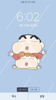 Cute Pokemon Wallpaper, Cartoon Wallpaper Iphone, Cute Patterns Wallpaper, Cute Cartoon Wallpapers, Disney Wallpaper, Sinchan Cartoon, Cartoon Clouds, Cartoon Stickers, Crayon Shin Chan