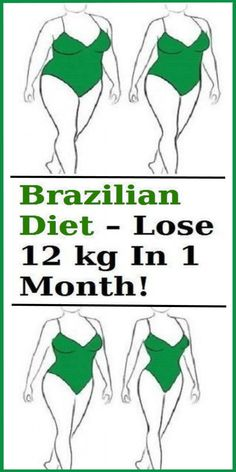 Brazilian Diet – Lose 12 kg in 1 Month! This diet exists in two variants: fast and normal. Here we present you the normal version because the fast version is very poor in nutrients and has a negative effect on your health, so it is not r… Get Healthy, Healthy Life, Healthy Beauty, Healthy Eating, Brazilian Diet, Brazilian Bikini, Salada Light, Lose 10kg, Perder 10 Kg