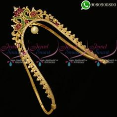 Vanki Designs Bridal Jewellery Gold Catalogue Peacock Online V20249