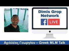 Συνέντευξη με Αχιλλέα Γεωργίου | Dimis Grop Network Greek MLM