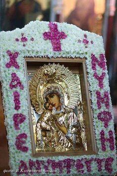 Orthodox Prayers, Pray Always, Orthodox Icons, Flower Decorations, White Flowers, Holi, Wise Words, Christianity, Faith