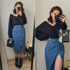 Simple Outfits, Classy Outfits, Chic Outfits, Fashion Outfits, Womens Fashion, Fashion Trends, Woman Outfits, Office Outfits, Look Fashion