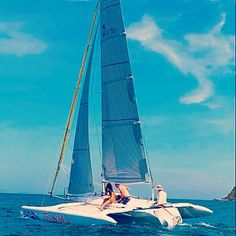 What do you think of the New Dash 750 MK II? www.corsairmarine.com #trisisters #dashmkii #corsair #corsairmarine #sail #sailing #catamarans #cats #trimarans #tris #ocean #nautical