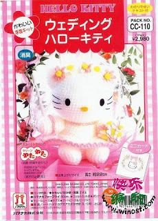Crocheted Hello Kitty Bride / Wedding - FREE Amigurumi Crochet Pattern and Tutorial