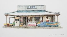 (Korea) A disappearing small store in a rural by Lee Me Kyeoung ). ink on paper with a pen use the acrylic. Building Painting, Building Drawing, Building Sketch, Korean Art, Asian Art, Ink Pen Art, Architecture Drawings, Watercolor Illustration, Watercolour
