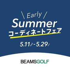 <BEAMS GOLF>「Early Summer コーディネート フェア」開催