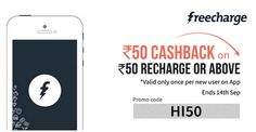 Get Rs.50 #Cashback on Mobile #Recahrge or Bill Payment of Rs. 50 from #Freecharge App
