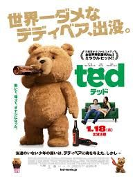 Ted - Thought this poster was a cooler than the regular ones. This movie was really funny. The Flash stuff was pure gold! Specially liked the tiny homage they did to Temple Of Doom. Tv Series Online, Movies Online, Hare Pictures, Cinema Posters, Movie Posters, Storybook Characters, Free Tv Shows, Japanese Poster, Character