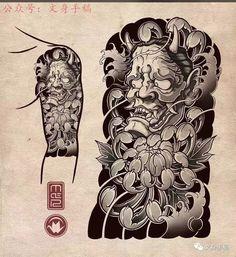 Japanese Tattoo Symbols, Traditional Japanese Tattoos, Japanese Tattoo Art, Japanese Tattoo Designs, Japanese Sleeve Tattoos, Japanese Art, Full Sleeve Tattoo Design, Full Hand Tattoo, Tattoo Mascara