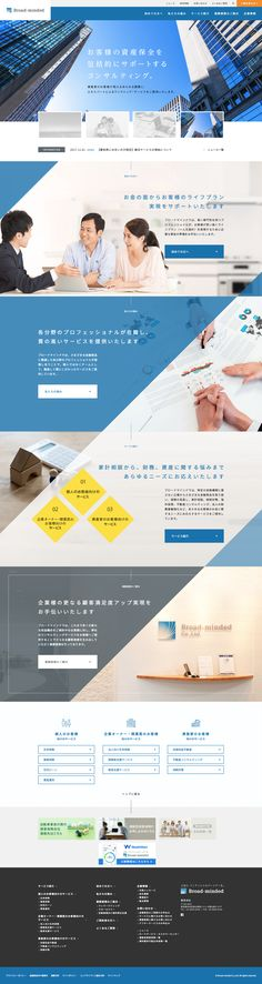 Web Design, Site Design, Web Japan, Packaging Design Inspiration, Layout, Booklet, Catalog, Life, Page Layout