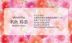 カラフル名刺・フラワー(花・ピンク・オレンジ・赤)