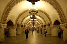 Zoloti Vorota Metro Station in Kiev, Ukraine