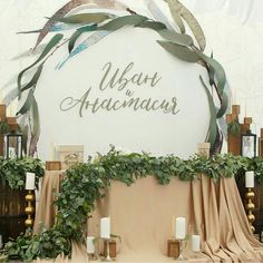 Wedding backdrop