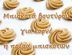 Greek Sweets, Greek Desserts, Greek Recipes, Desert Recipes, Fun Desserts, Cookie Dough Pie, Greek Cookies, Tupperware Recipes, Biscuits