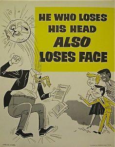 vintage motivational poster