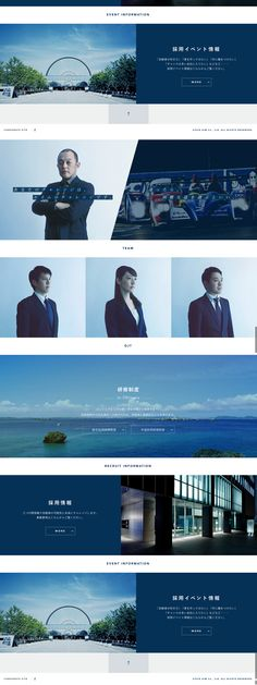 #レスポンシブ #blue もっと見る Simple Website Design, Website Layout, Web Layout, Layout Design, Homepage Design, Best Web Design, Ui Web, Responsive Web Design, Presentation Layout