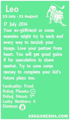 Leo Daily horoscope for 17th July 2014.