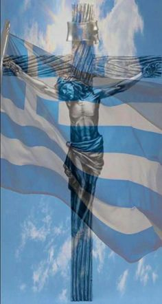 Greek Flag, Greece Pictures, Greek Warrior, Picture Icon, Faith In Love, Greek Life, Macedonia, Ancient Greece, Mythology