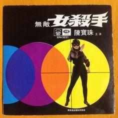 Female Killer by Connie Chan.