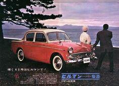 グッとくる自動車広告 (1960年代いすゞ、日野、その他編)|SHIFT_C33-NEO STYLE Ver.2|ブログ|チョーレル|みんカラ - 車・自動車SNS(ブログ・パーツ・整備・燃費)