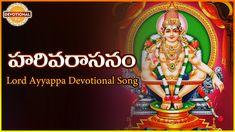 Lord Ayyappa Devotional Songs | Harivarasanam Telugu Audio Song | Devoti...