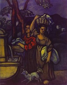"expressionism-art: "" The Laundresses, Francis Picabia Size: cm Medium: oil, canvas"" Tristan Tzara, Francis Picabia, Art Database, Online Painting, Magritte, Cubism, Op Art, Online Art Gallery, Impressionist"